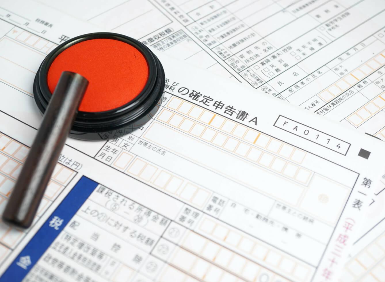 社会保険・労働保険の手続き代行