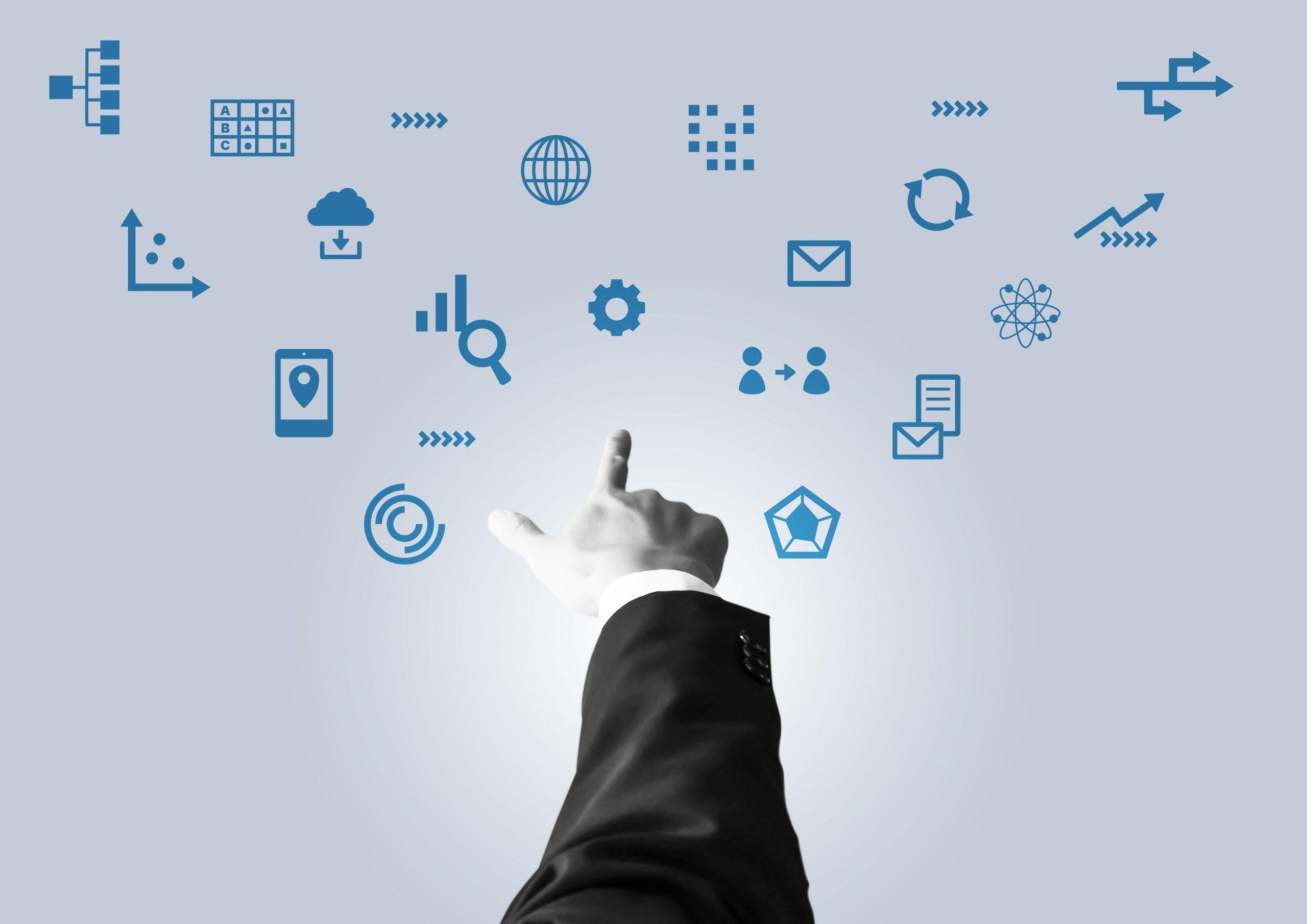 デジタル化 メリット デメリット